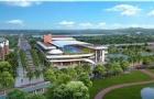 吉隆坡建设大学生活费用多少?