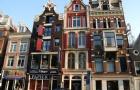 荷兰留学住宿要注意什么