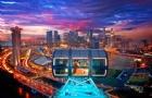 新加坡留学房租