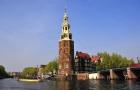 去荷兰留学转学商科