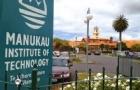 马努卡理工学院课程设置