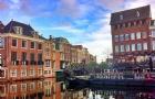 去荷兰留学硕士怎么准备