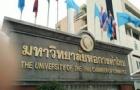 泰国商会大学留学费用是多少