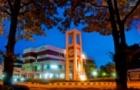 泰国基督教大学课程具体有多少