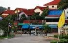 宋卡王子大学孔子学院好在哪里