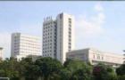 博仁大学发展历程是怎样的