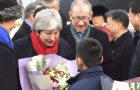 梅姨访华结束,中英友谊升级,有哪些值得留学生关注的点?