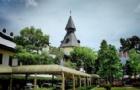 泰国国立法政大学排名全面介绍