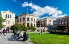 挪威科技大学的要求