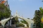 泰国农业大学综合排名好吗