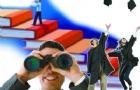 美国申请本科留学条件