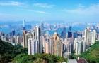 香港留学各阶段不同学历如何申请