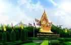 泰国国王科技大学申请流程