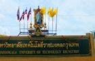 曼谷皇家理工大学就业情况