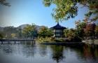 韩国本科留学申请基本流程有哪些