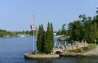 加拿大爱德华王子岛大学申请要求