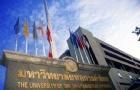 泰国商会大学相关费用