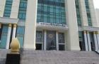 泰国国立发展行政学院的办学宗旨