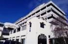 梅西大学住宿