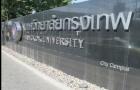 曼谷大学行销学院如何