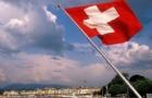 学风严谨的欧洲知名商学院丨瑞士圣加伦大学