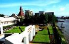 泰国国立法政大学排名怎样