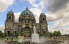 德国纽伦堡大学申请流程详细介绍