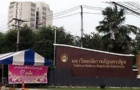 泰国佛统皇家大学留学怎么申请