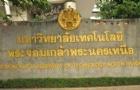北曼谷先皇技术学院专业分类