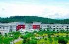 马来西亚诺丁汉奖学金