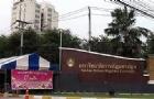 泰国佛统皇家大学留学优势