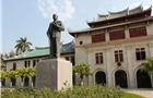 解读新加坡中学教育的特色及优势