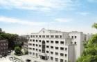 泰国基督教大学申请流程