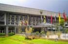 马来亚大学好不好