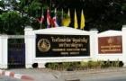 泰国东方大学标志的由来
