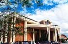 马来西亚英迪国际大学中国承?#19979;? width=