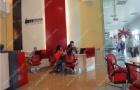 马来西亚英迪大学在哪个城市