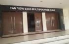 马来西亚英迪大学双文凭
