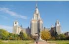 南达科他州立大学申请材料