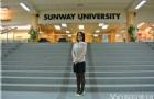 马来西亚双威大学生活费