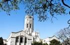 奥克兰大学工程管理的要求