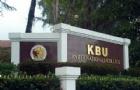 马来西亚万达国际学院地址