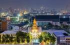 泰国国立法政大学本科几年制