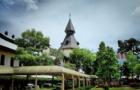 泰国国立法政大学本地排名