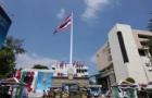 泰国商会大学申请要求