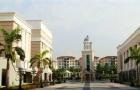 马来西亚拉曼大学怎么样