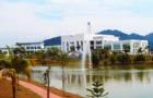 诺丁汉大学马来西亚分校好吗