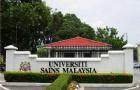 马来西亚理科大学住宿多少钱