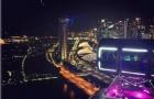 去新加坡留学一年的费用