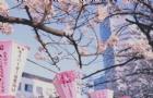 日本语言学校留学费用